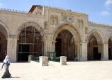 el-Aqsa  Entrance 1