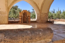 Pavilion of Mahmud II Interior