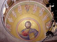 Dome of Catholicon
