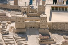 Antonia Fortress Detail
