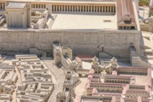 Temple Mount from West
