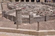 Tower of Psephinus