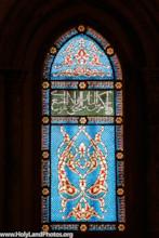 Upper Room Window