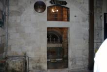 VII Entrance