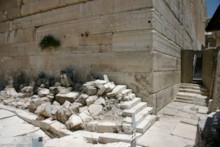 Southwest Corner of Temple Mount 2