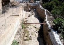 New Testament Pool of Siloam 1