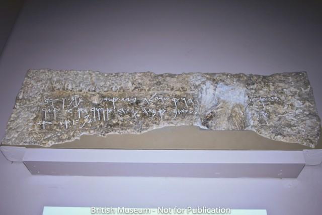 Royal Steward's Tomb  Inscription
