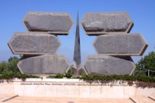 Memorial to Jewish Soldiers