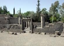 Synagogue View