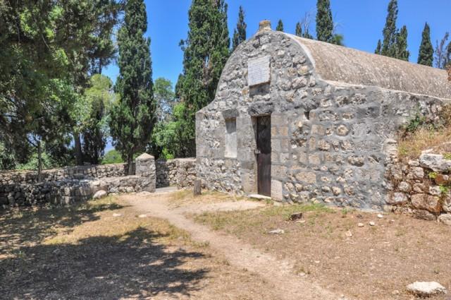 Descendentibus Chapel