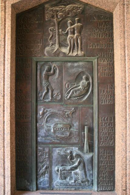 North Door