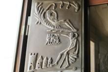 Jonah Door Detail
