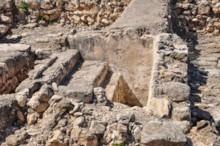 JQ Ritual Bath (Miqveh)
