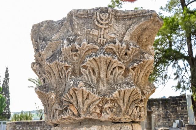 Menorah Capital