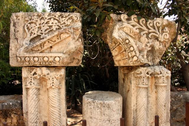 Synagogue Fragments