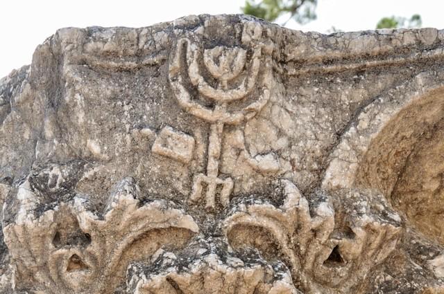Menorah Detail