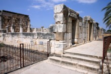 Synagogue Exterior