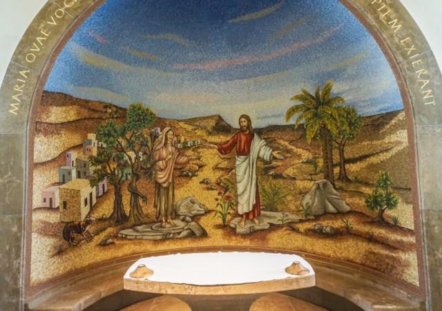 Mary Magdalene Chapel