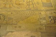 Entrance Inscriptions
