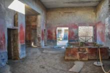 Fullonica Interior