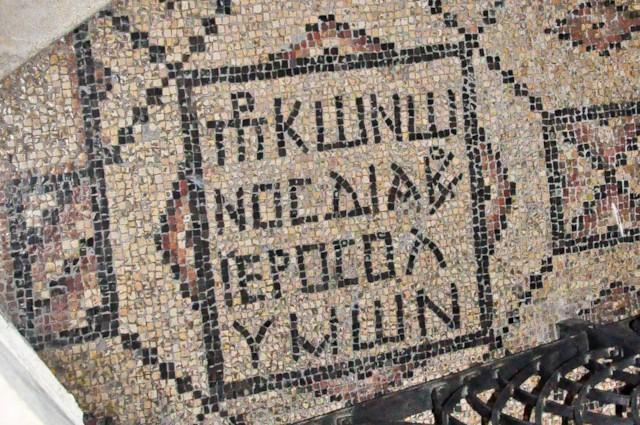 Conon Inscription