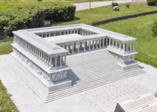 Zeus Altar Miniatürk