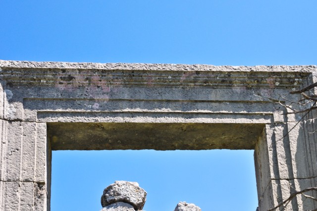 TE Greek Inscription