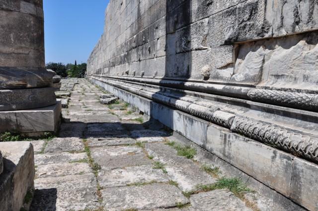 Southeastern Wall