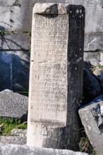 Prytaneum Inscription