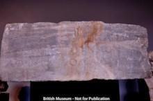 Alexander Inscription 1