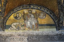 Mosaic of Christ in Majesty