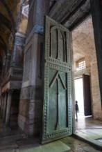 Imperial Gate — Grand Doors