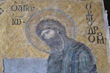 Deisis John the Baptist