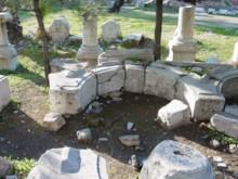 Archaeological Park