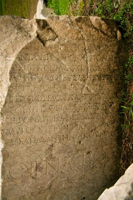 Inscription 3