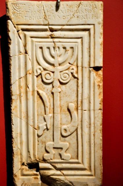 Menorah and Inscription