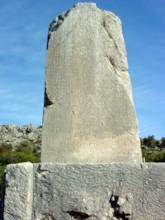 Inscribed Pillar