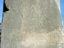 Lycian Inscription