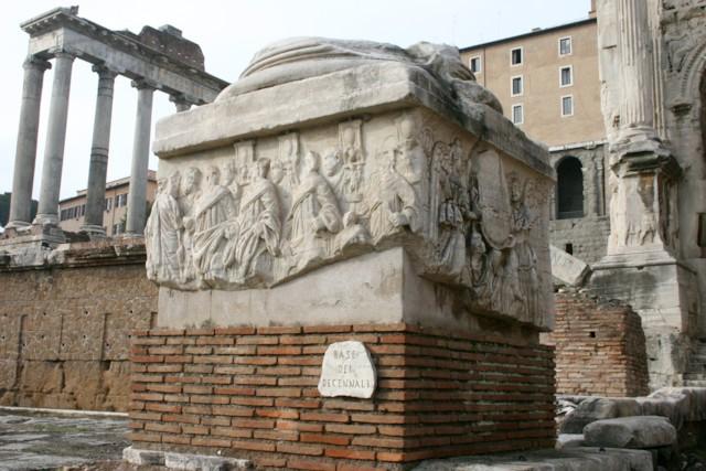 Diocletian Column Base